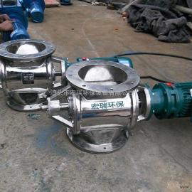 河北不锈钢星型卸料器 旋转密封卸灰阀 化工卸料装置 叶轮给料机
