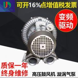 现货单相220V高压鼓风机 单相高压风机生产厂家