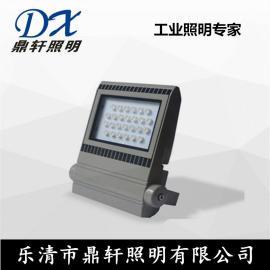 GNLC9622LED泛光灯电厂车间投光灯100W