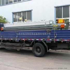 油墨废水处理装置推荐板框压滤机 处理清水排放 客户好评