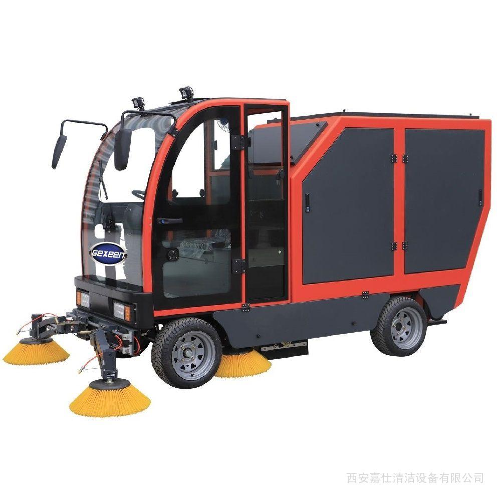 电瓶扫地车生产厂家,高效电动树叶落叶垃圾清扫车,捷恩品牌