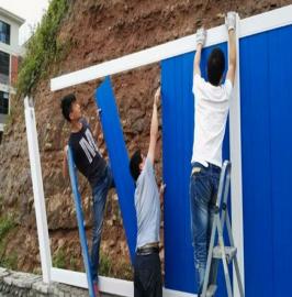 桥隧施工安全 事故预防措施 彩钢围挡板