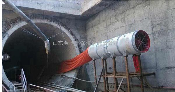 隧道风机风带/风筒/风布