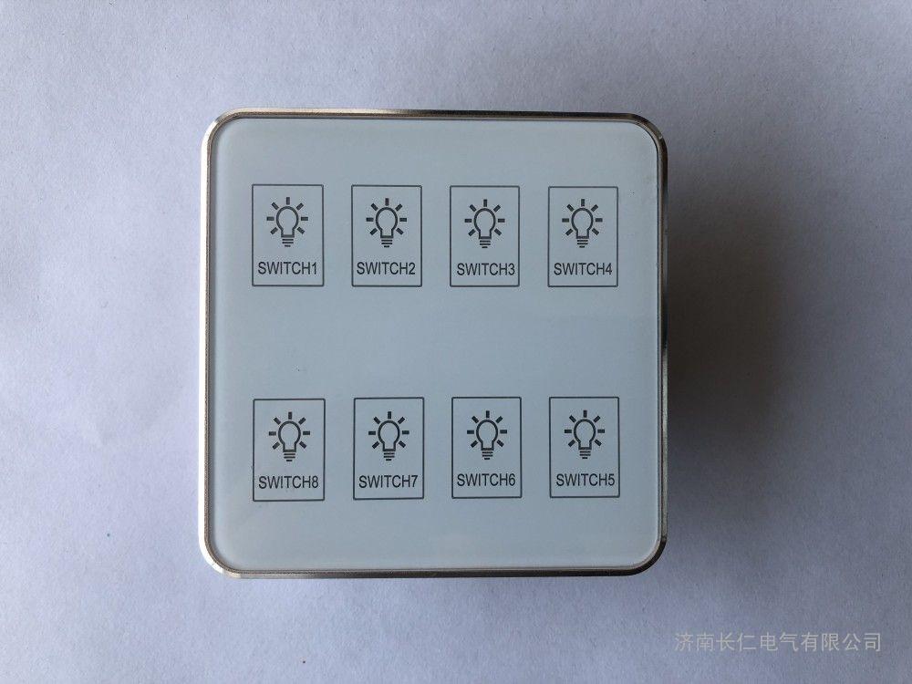 长仁智能照明开关控制模块CR600Y新品发售特价优惠