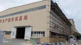 广汉工厂噪声治理