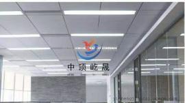 组装方便快捷 屹晟建材出品 岩棉玻纤吸声板 降噪隔音板 天花板