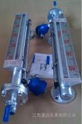 容器液位测量标准型磁翻板液位计