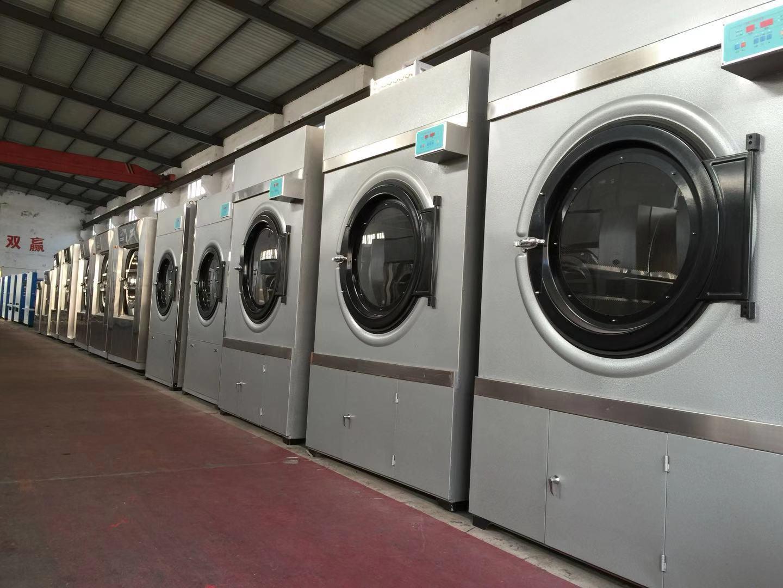 酒店宾馆洗涤设备-酒店洗涤设备-宾馆洗涤设备