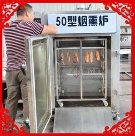 腊肉烟熏炉使用视频 烟熏炉制作方法 豆干烟熏炉