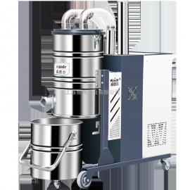 机床配套用工业吸尘器铣床磨床配套用吸尘器铁屑钢渣废料收集器