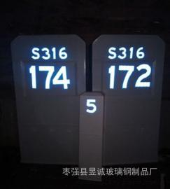 铁路百米桩路口标志桩高速里程碑数字反光设计