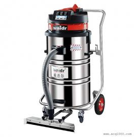 物业保洁清洁专用手推式大功率吸尘器WX-3078P