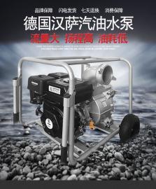 6寸汽油自吸泵