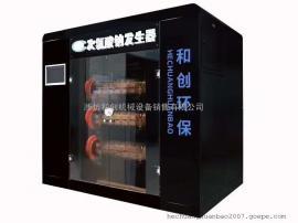污水厂配套次氯酸钠发生器消毒设备品牌