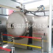 市政污水处理用高浓度臭氧发生器