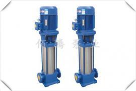 GDL立式多�泵 不�P�多�管道泵 消防��罕昧⑹诫x心泵