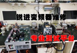 奥的斯变频器故障维修111、101、717、712、704、710、403、206
