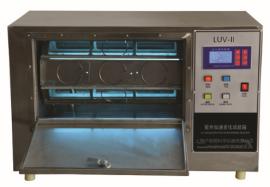 LUV-II紫外光老化试验箱 沪粤明I紫外老化试验箱现货促销