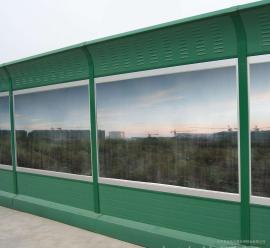 小区吸声屏障 吸声板屏障 公路声屏障 铁路隔音墙