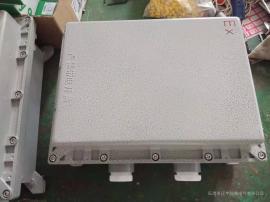 BXJ200*3000*150防爆接线箱