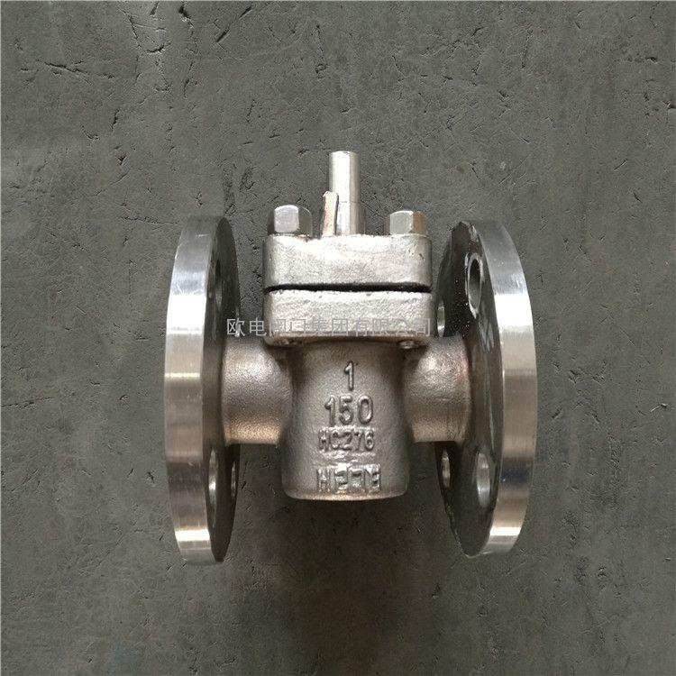 ODHC276哈氏合金旋塞阀HC276-X43F-150LB