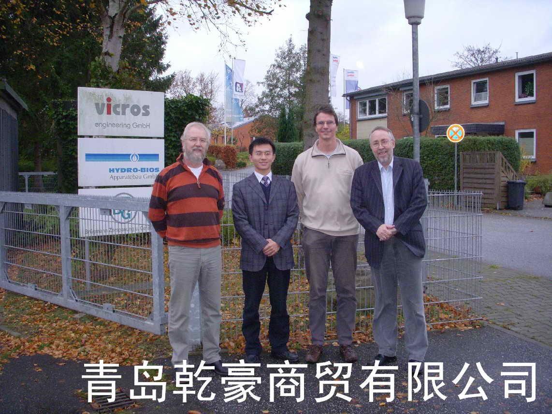 青岛乾豪商贸有限公司应邀访问德国hydro-bios公司总部