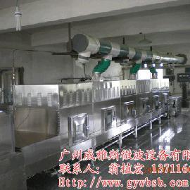 花生烘焙机