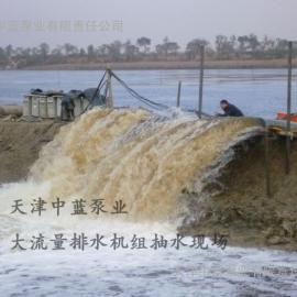 排水/灌溉轴流泵