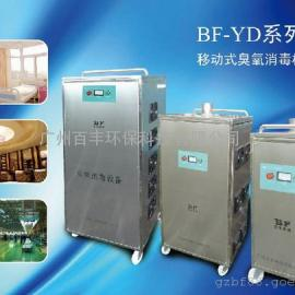 食品厂专用臭氧消毒机