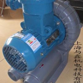易燃气体专用防爆鼓风机,高压防爆鼓风机