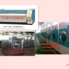 干衣机|SWA系列干衣机