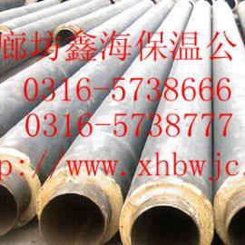 【供应】直埋式聚氨酯保温管/无缝保温管/蒸汽保温管