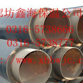 聚氨酯直埋式保温管厂家478蒸汽管道聚氨酯直埋式保温管报价