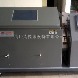 上海盐雾试验机现货低价促销