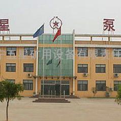 济宁矿用潜水泵专业制造厂山东济宁五星矿用设备公司联系电话