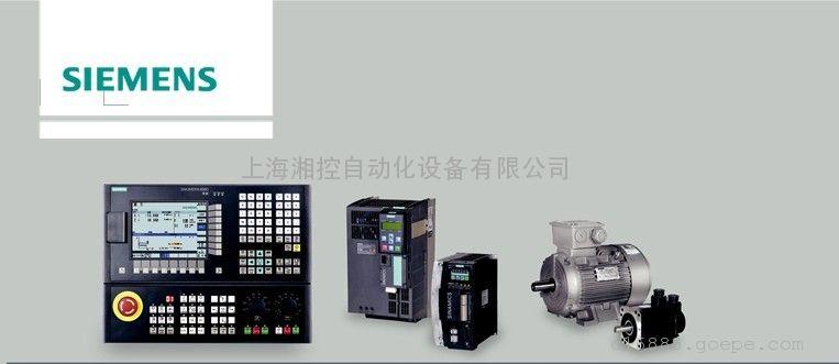 西门子808D数控系统配华大电机驱动器价格