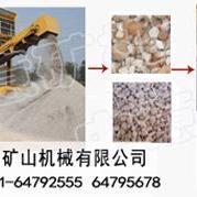 昆明建筑垃圾粉碎机厂家|移动式建筑垃圾破碎站