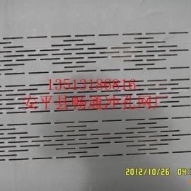 河北冲孔网板筛板