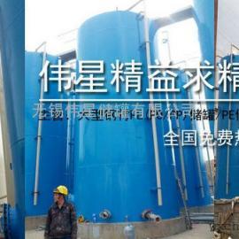 盐酸贮槽,HCL贮槽,33%盐酸储槽,聚乙烯储槽,PE储罐
