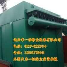 炼胶厂单机除尘器/单机布袋除尘器