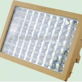 长方形LED防爆灯,100WLED防爆灯,LED防爆照明灯