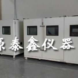 双85试验箱/双85高温高湿试验箱