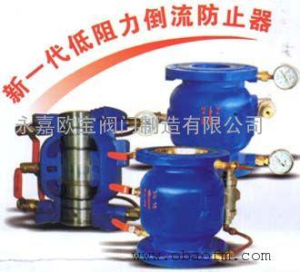 温州带过滤器防污隔断阀,HS41X带过滤器防污隔断阀厂家