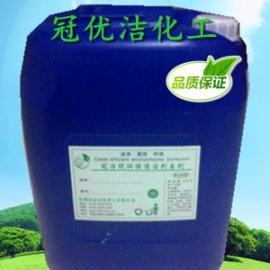 如何清理矿物油 矿物油 油泥  强力清洗剂