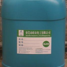 强力除油剂,低温碱性油污清洗剂,常温油污清洁剂