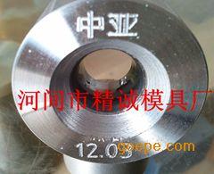 不锈钢管钻石聚晶模具 拉不锈钢管钻石模具