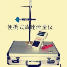 LS1206B流量流速仪,专业泵站流速仪