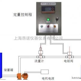 液位定量控制装置
