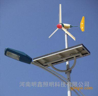 风光互补路灯的风力发电机的选择要求