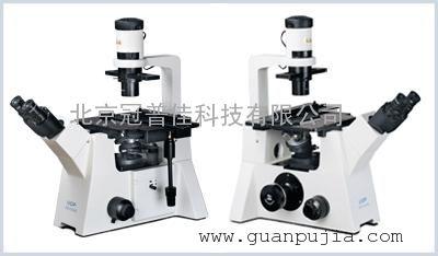奥林巴斯CX31显微镜彩页
